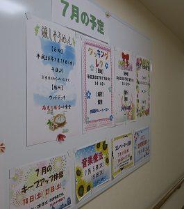 2018.07.11SunnyCafé☆オープン(●^o^●)