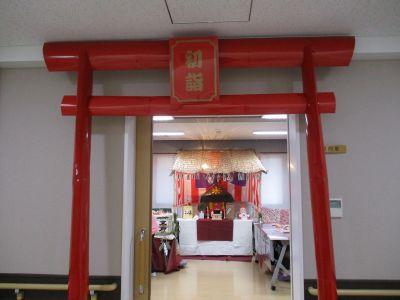 2021.01.16『サニー神社で初詣』